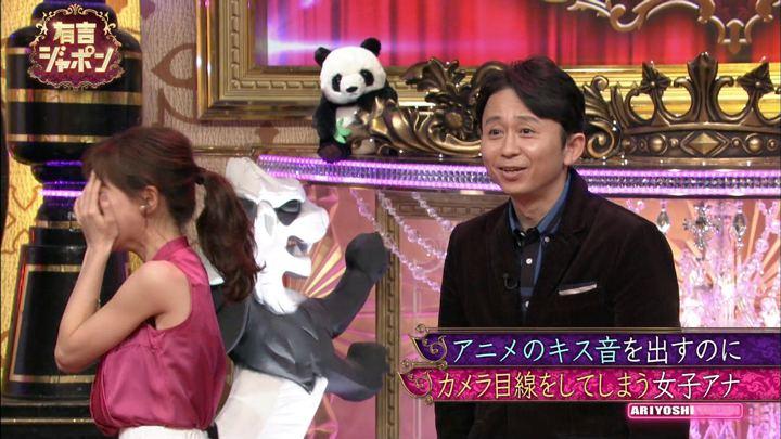 2019年02月08日田中みな実の画像13枚目
