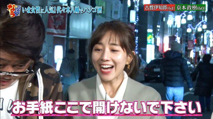 2019年02月22日田中みな実の画像01枚目