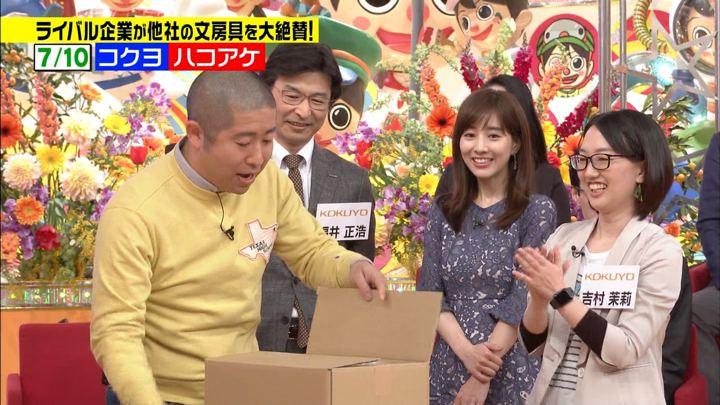 2019年02月23日田中みな実の画像04枚目