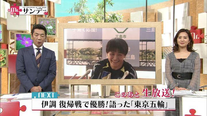 2018年10月14日椿原慶子の画像01枚目