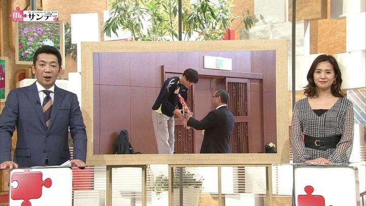 2018年10月14日椿原慶子の画像02枚目