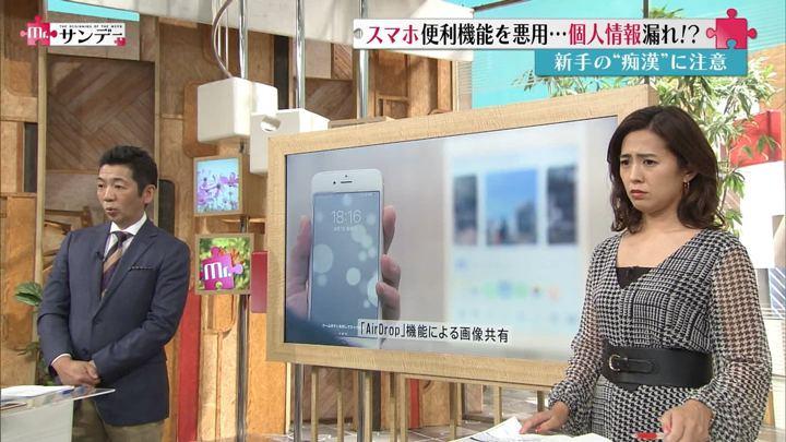 2018年10月14日椿原慶子の画像04枚目
