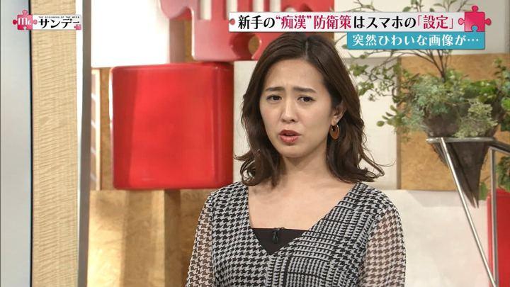 2018年10月14日椿原慶子の画像05枚目