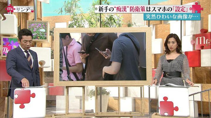 2018年10月14日椿原慶子の画像07枚目