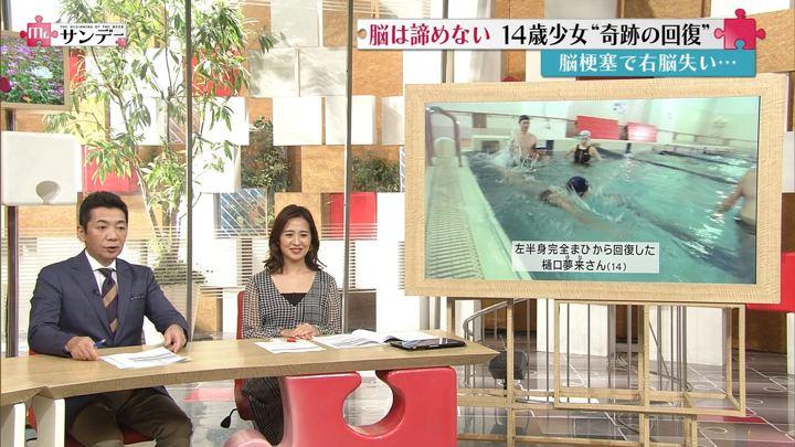 2018年10月14日椿原慶子の画像09枚目