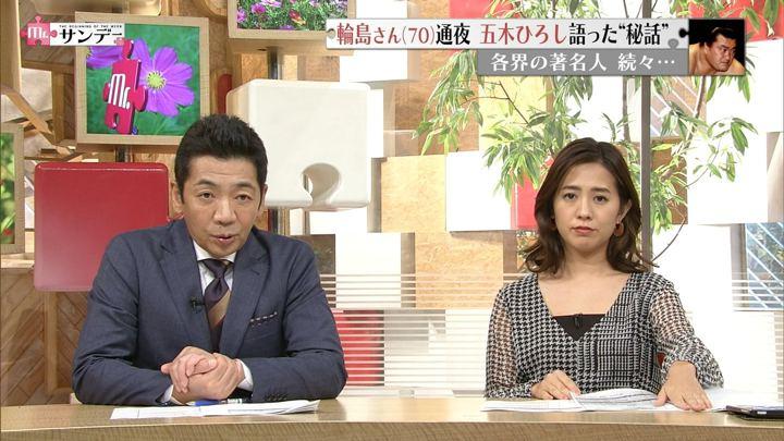 2018年10月14日椿原慶子の画像10枚目