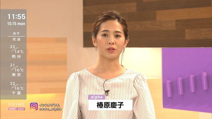 2018年10月15日椿原慶子の画像02枚目