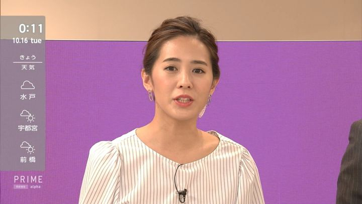 2018年10月15日椿原慶子の画像07枚目