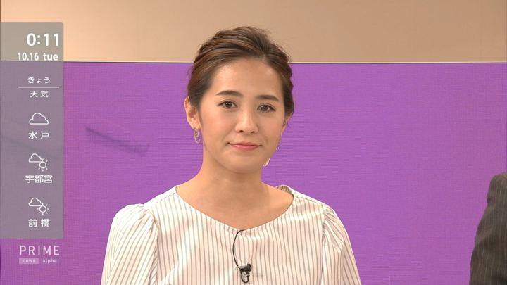 2018年10月15日椿原慶子の画像08枚目