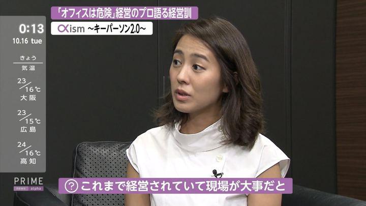 2018年10月15日椿原慶子の画像09枚目