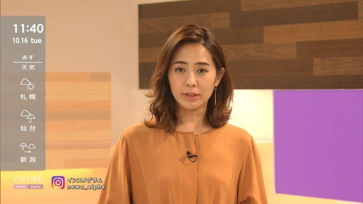 2018年10月16日椿原慶子の画像02枚目