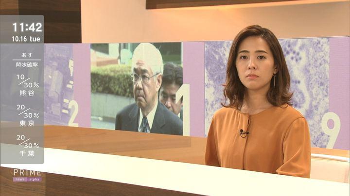 2018年10月16日椿原慶子の画像04枚目