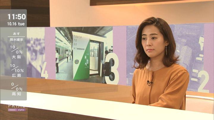 2018年10月16日椿原慶子の画像05枚目
