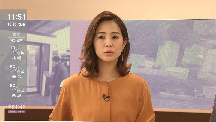 2018年10月16日椿原慶子の画像07枚目