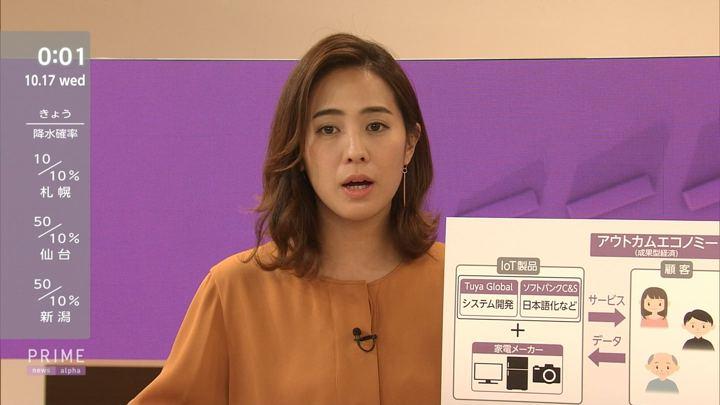 2018年10月16日椿原慶子の画像09枚目