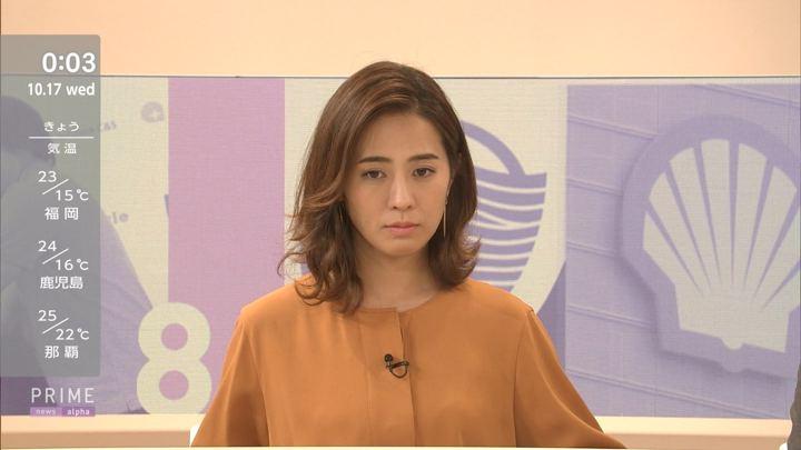 2018年10月16日椿原慶子の画像10枚目