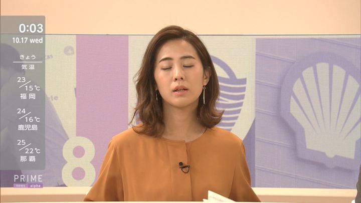 2018年10月16日椿原慶子の画像11枚目