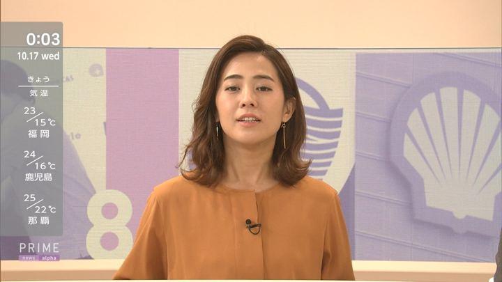 2018年10月16日椿原慶子の画像12枚目