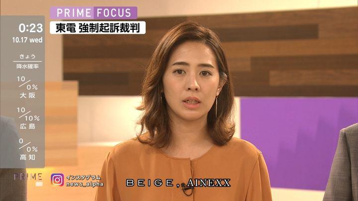 2018年10月16日椿原慶子の画像15枚目