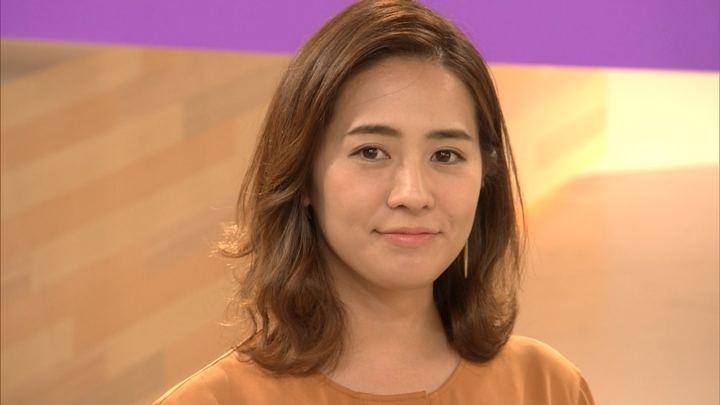 2018年10月16日椿原慶子の画像20枚目