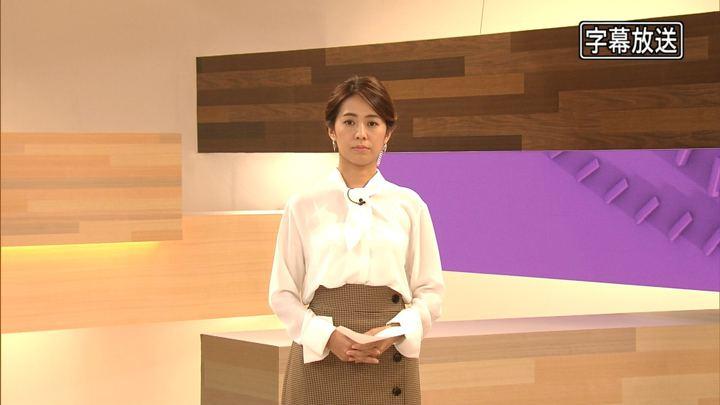 2018年10月17日椿原慶子の画像01枚目