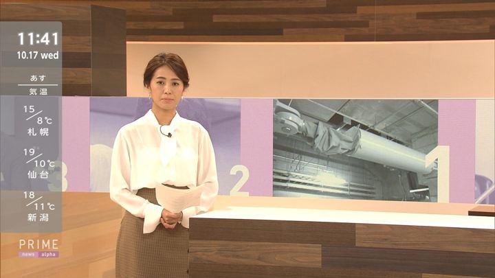 2018年10月17日椿原慶子の画像05枚目