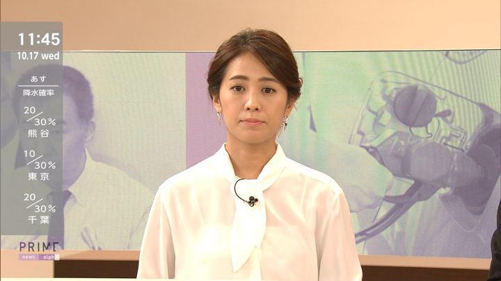 2018年10月17日椿原慶子の画像06枚目