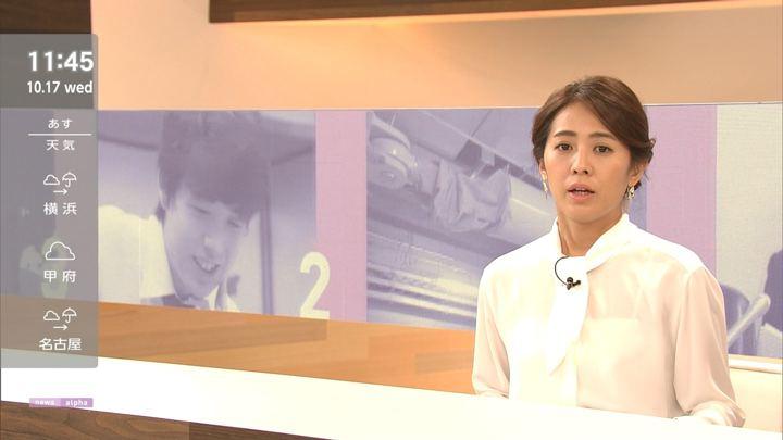 2018年10月17日椿原慶子の画像07枚目