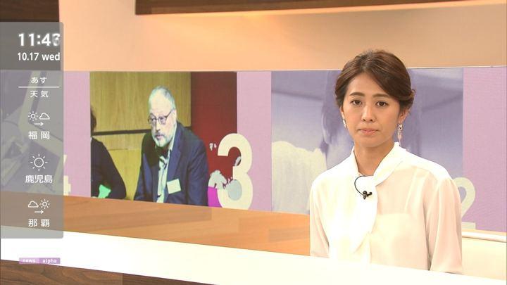2018年10月17日椿原慶子の画像08枚目