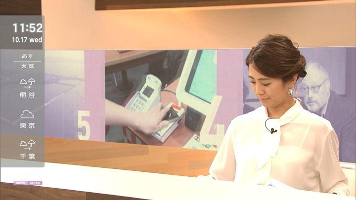 2018年10月17日椿原慶子の画像10枚目