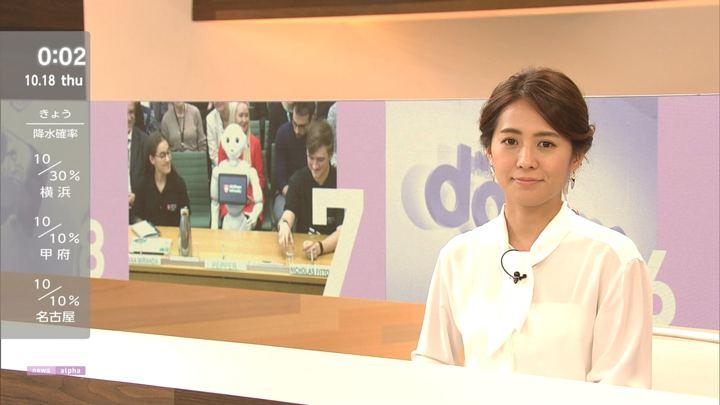 2018年10月17日椿原慶子の画像11枚目