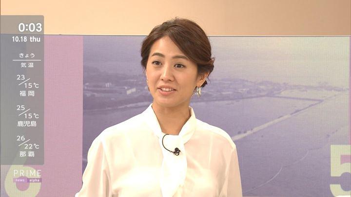 2018年10月17日椿原慶子の画像12枚目