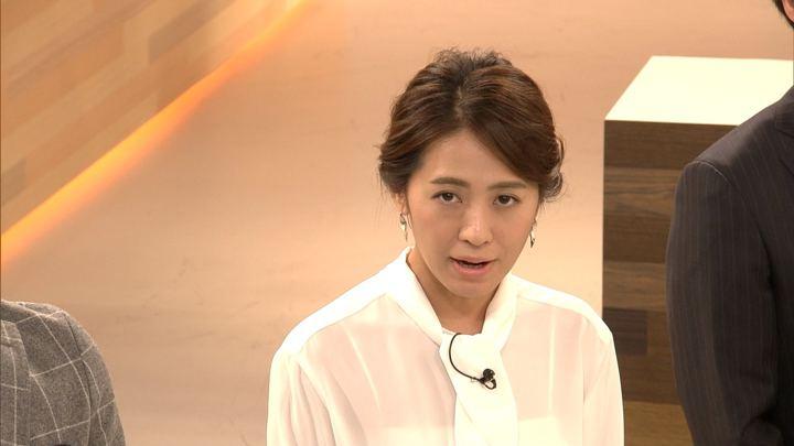 2018年10月17日椿原慶子の画像18枚目
