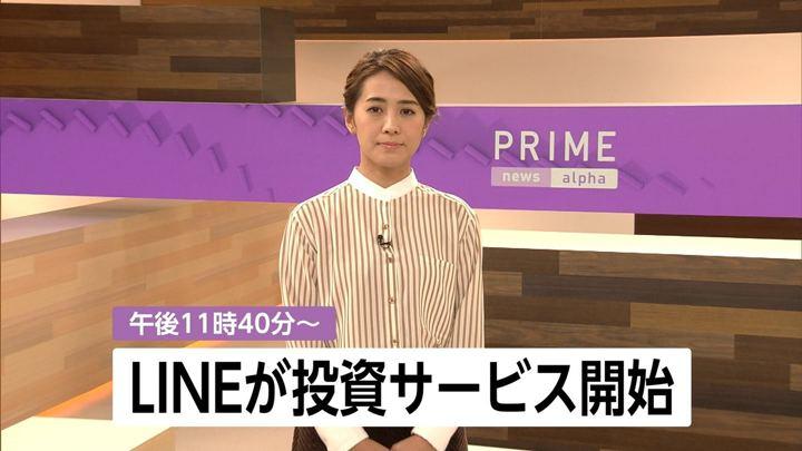 2018年10月18日椿原慶子の画像01枚目