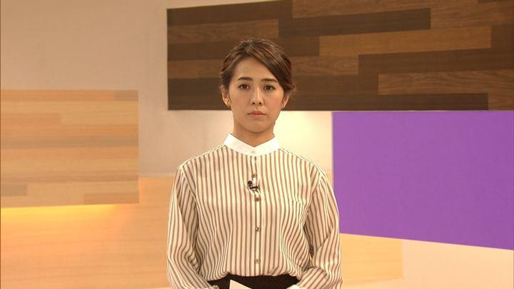2018年10月18日椿原慶子の画像03枚目