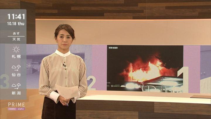 2018年10月18日椿原慶子の画像07枚目