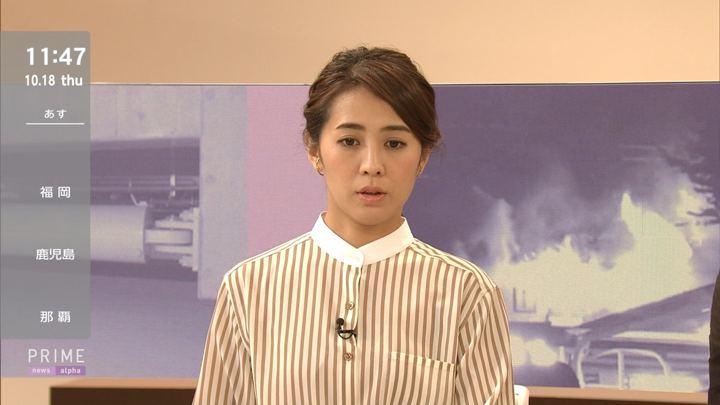2018年10月18日椿原慶子の画像09枚目