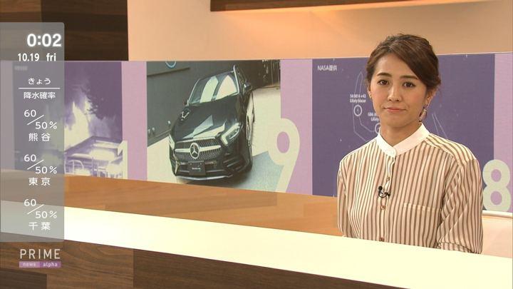 2018年10月18日椿原慶子の画像14枚目