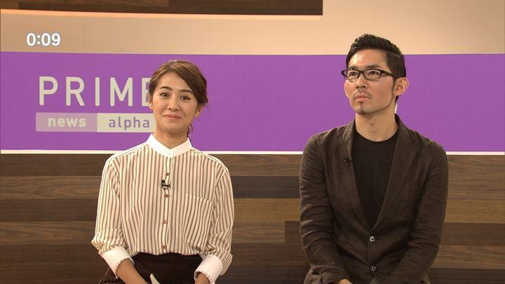 2018年10月18日椿原慶子の画像16枚目