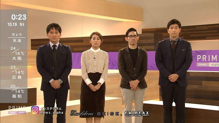 2018年10月18日椿原慶子の画像19枚目