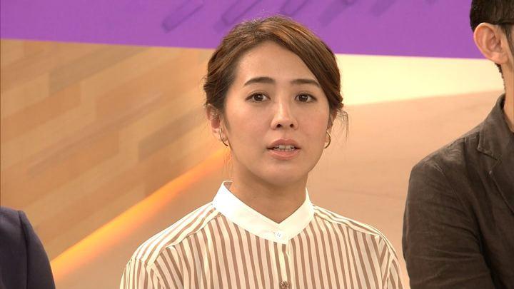 2018年10月18日椿原慶子の画像22枚目