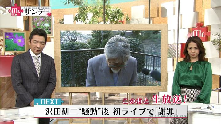 2018年10月21日椿原慶子の画像01枚目