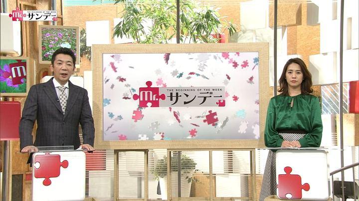 2018年10月21日椿原慶子の画像02枚目