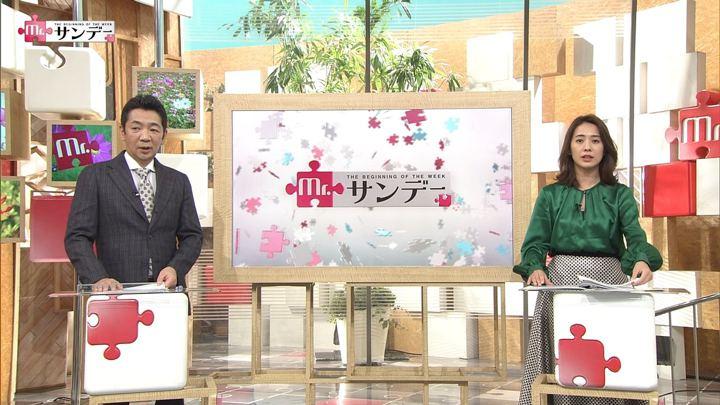 2018年10月21日椿原慶子の画像06枚目