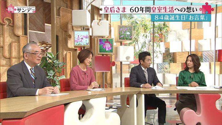 2018年10月21日椿原慶子の画像07枚目