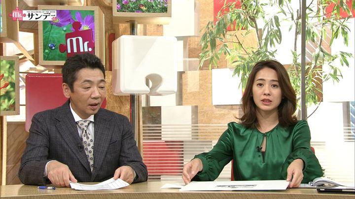 2018年10月21日椿原慶子の画像09枚目