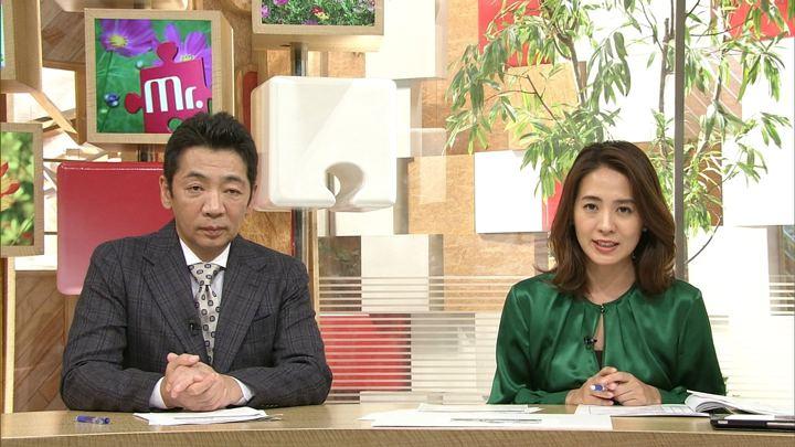 2018年10月21日椿原慶子の画像10枚目