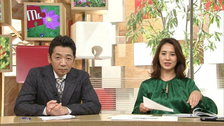 2018年10月21日椿原慶子の画像12枚目