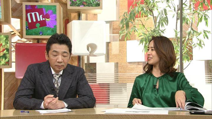 2018年10月21日椿原慶子の画像13枚目