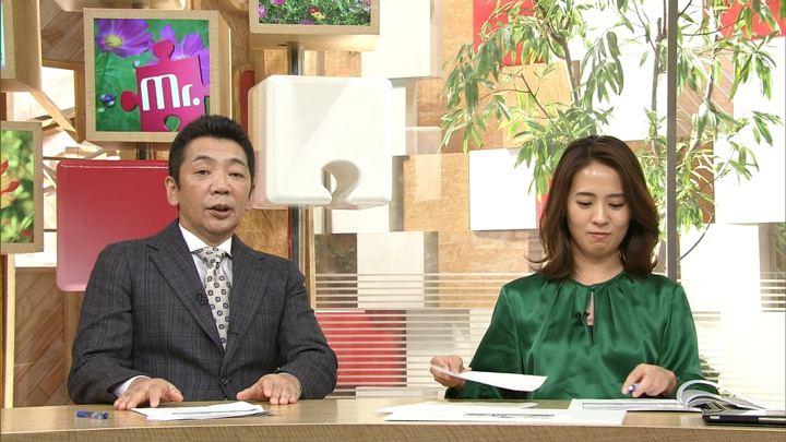 2018年10月21日椿原慶子の画像14枚目
